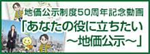 bnr_chikakoji